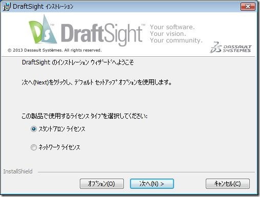 draftsight-010