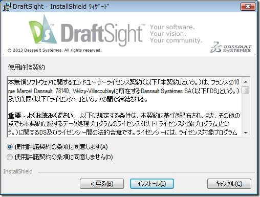 draftsight-011