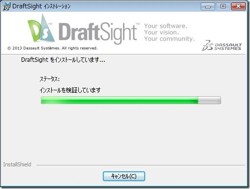 draftsight-012