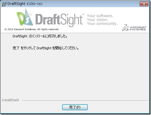 draftsight-013