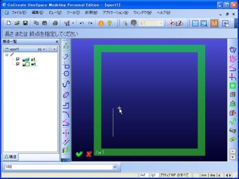 無料3次元(3D-CAD)OneSpace Modelingでアルキメデスのらせん<らせんの軸をスケッチする(線の終点の決定)>