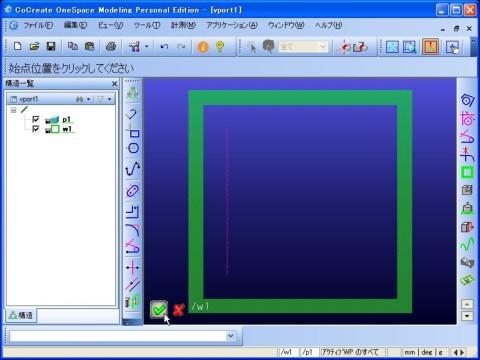 無料3次元(3D-CAD)OneSpace Modelingでアルキメデスのらせん<らせん軸のスケッチ終了>