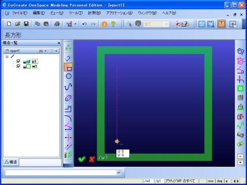 無料3次元(3D-CAD)OneSpace Modelingでアルキメデスのらせん<らせんの輪郭をスケッチする(長方形の開始点)>
