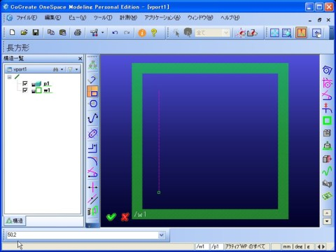 無料3次元(3D-CAD)OneSpace Modelingでアルキメデスのらせん<らせんの輪郭をスケッチする(長方形の終点)>