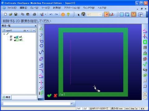 無料3次元(3D-CAD)OneSpace Modelingでアルキメデスのらせん<らせんの輪郭の削除 (削除する図形の指定)>