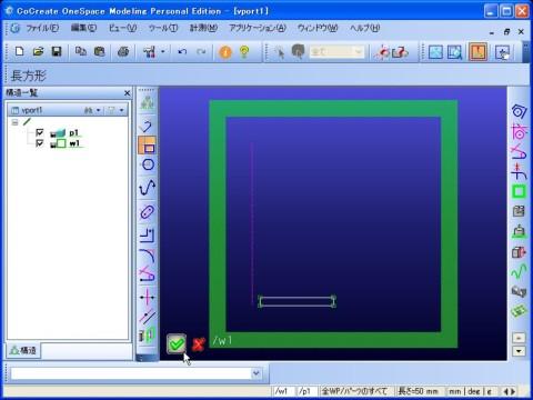 無料3次元(3D-CAD)OneSpace Modelingでアルキメデスのらせん<らせんの輪郭のスケッチ終了>