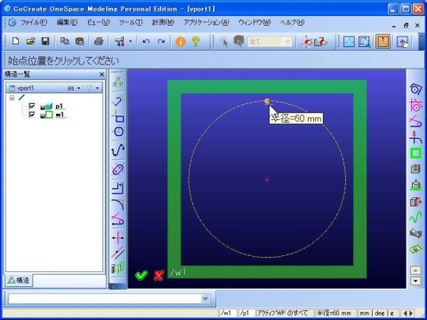 hexagon012.jpg