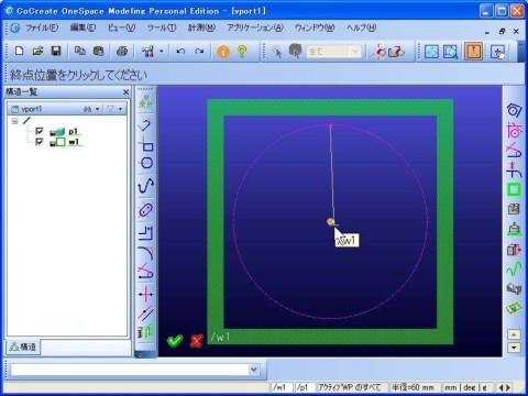 hexagon013.jpg
