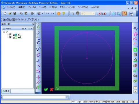 hexagon014.jpg