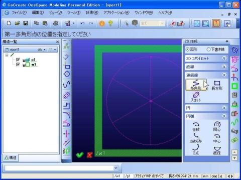 hexagon028.jpg