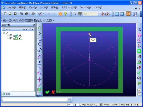 hexagon029.jpg