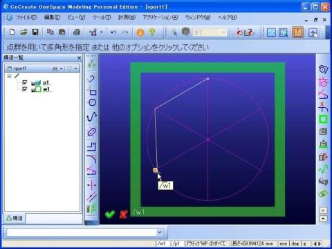 hexagon031.jpg