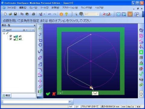 hexagon032.jpg