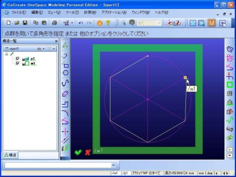 hexagon034.jpg