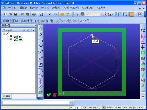 hexagon035.jpg