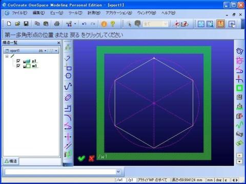 hexagon036.jpg