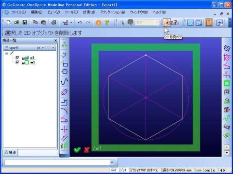 hexagon037.jpg
