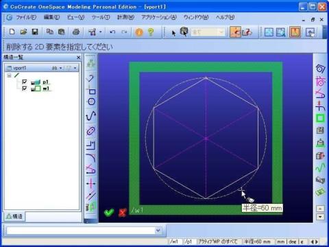 hexagon038.jpg