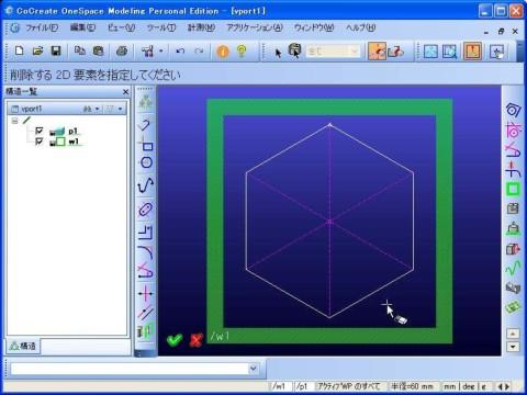 hexagon039.jpg
