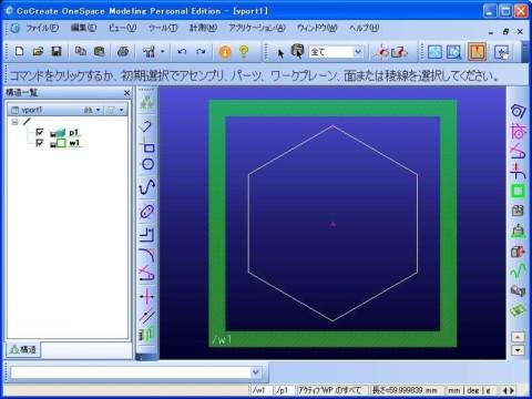 hexagon040.jpg