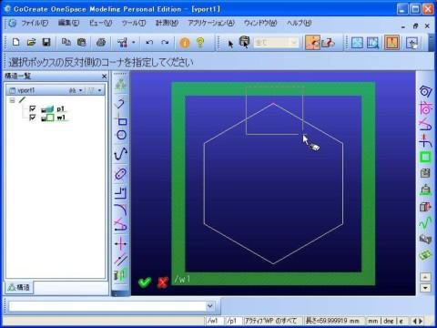hexagon041.jpg