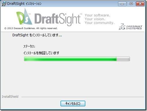draftsight-012