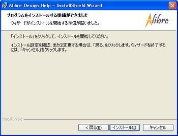 Alibre Japanese Help07r.jpg