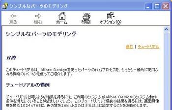JapanTutorialr.jpg