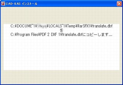 PDF2DXFinstall2.jpg