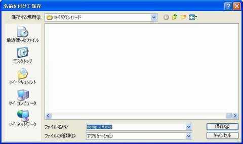 OneSpaceModelingPE_download10.jpg